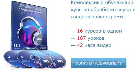 Mix 440x330